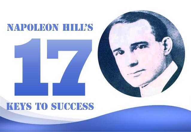 17 قانون موفقیت از ناپلئون هیل (بخش اول)
